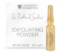 Janssen Exfoliating powder (Очищающая жемчужная пудра-эксфолиант) 25*1 г - купить, цена со скидкой